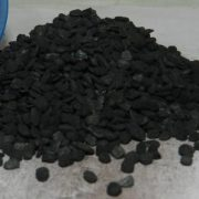 ACTIVATED CARBON GRADE2