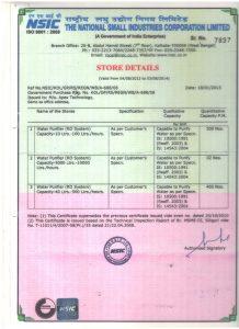 nsic-certificate