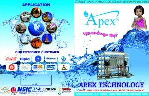apex catlouge
