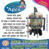 Best Iron filter Manufacturer