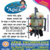 Iron plant manufacturer